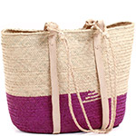 African Market Basket - Tuareg Shopping Tote - Approximately 15.5 Inches Across - #73663
