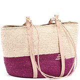 African Market Basket - Tuareg Shopping Tote - Approximately 17.5 Inches Across - #74993