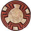 African Basket - Uganda - Rwenzori Bowl -  7 Inches Across - #63323