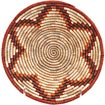 African Basket - Uganda - Rwenzori Bowl -  6.75 Inches Across - #63330