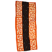 Handmade African Textile - Kuba Cloth - 28 Inches Wide x 66 Inches Tall - #7864