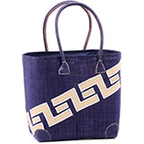 African Market Basket - Madagascar - Malagasy Tote - Approximately 12.5 Inches Across - #75904