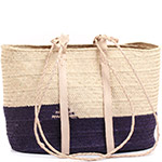 African Market Basket - Tuareg Shopping Tote - Approximately 18 Inches Across - #73661