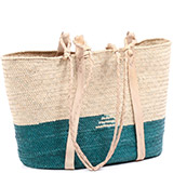 African Market Basket - Tuareg Shopping Tote - Approximately 17.5 Inches Across - #74996