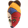 Traditional African Mask - Tikar Clay Passport Mask -  5 Inches Tall - #24647
